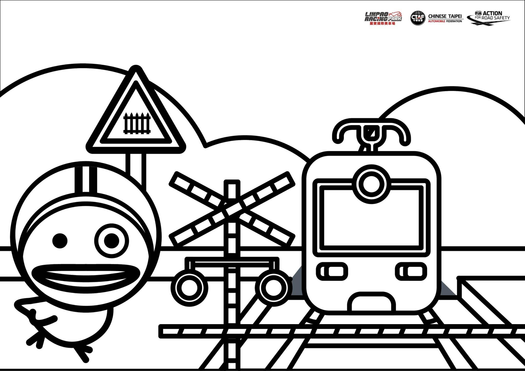 中華車會交通安全圖畫紙01.jpg
