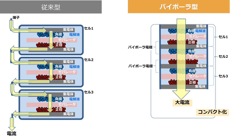 20210719_04_63_jp.jpg