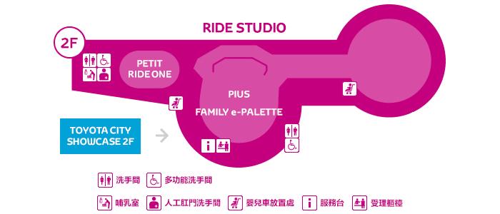 areamap_ride_studio.png