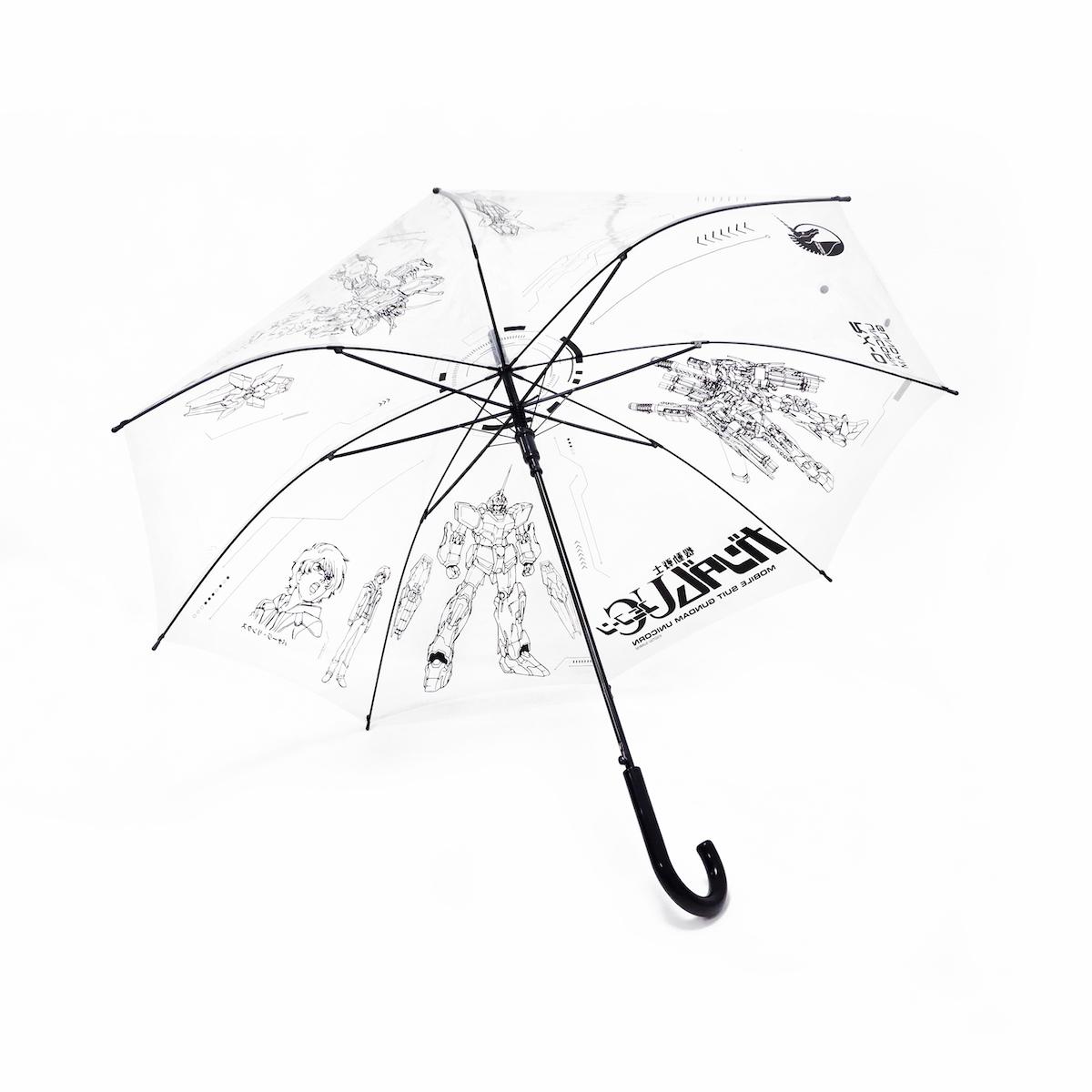 13 雨傘.jpg