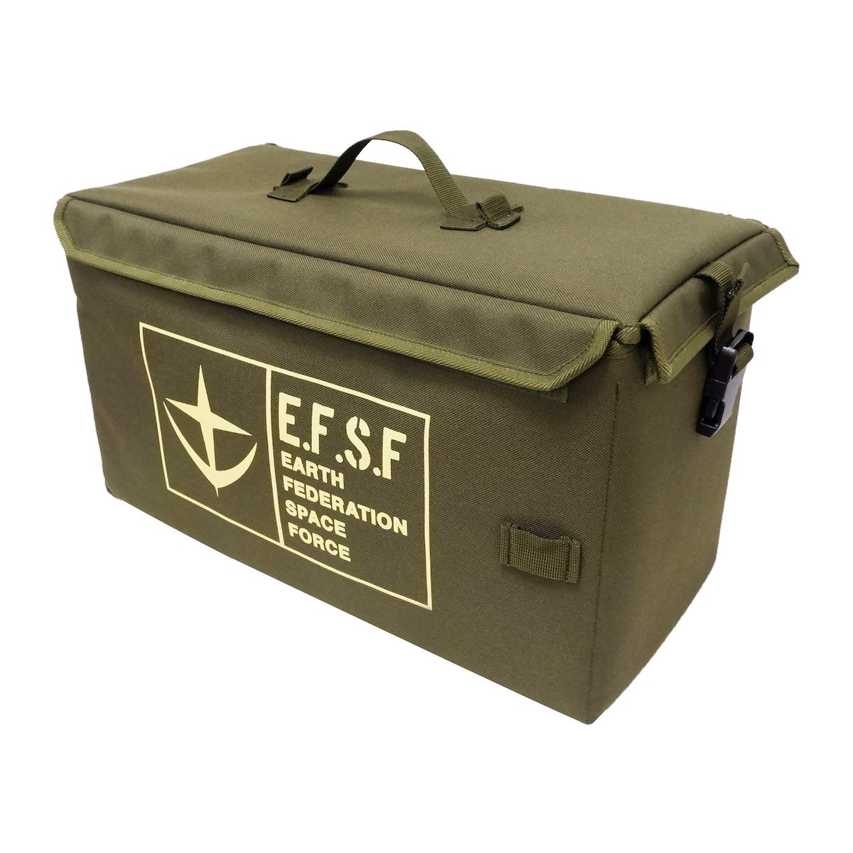 18-1 軍風彈藥收納箱-地球聯邦.jpg