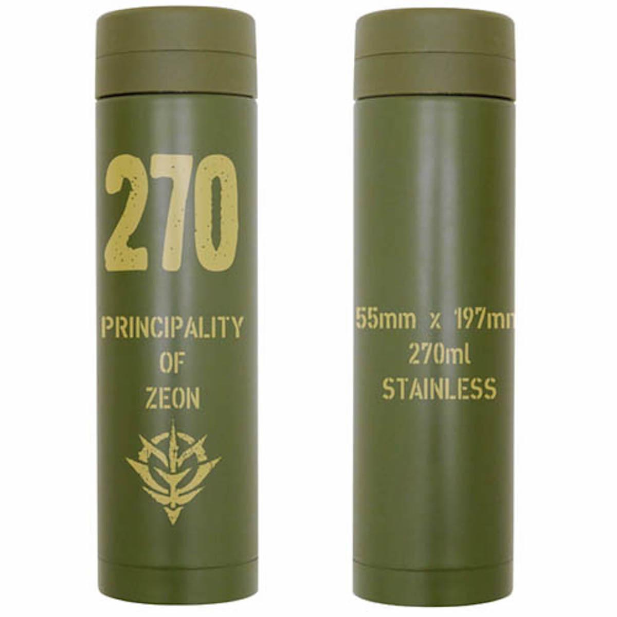 23 吉翁軍不鏽鋼保溫瓶.jpeg