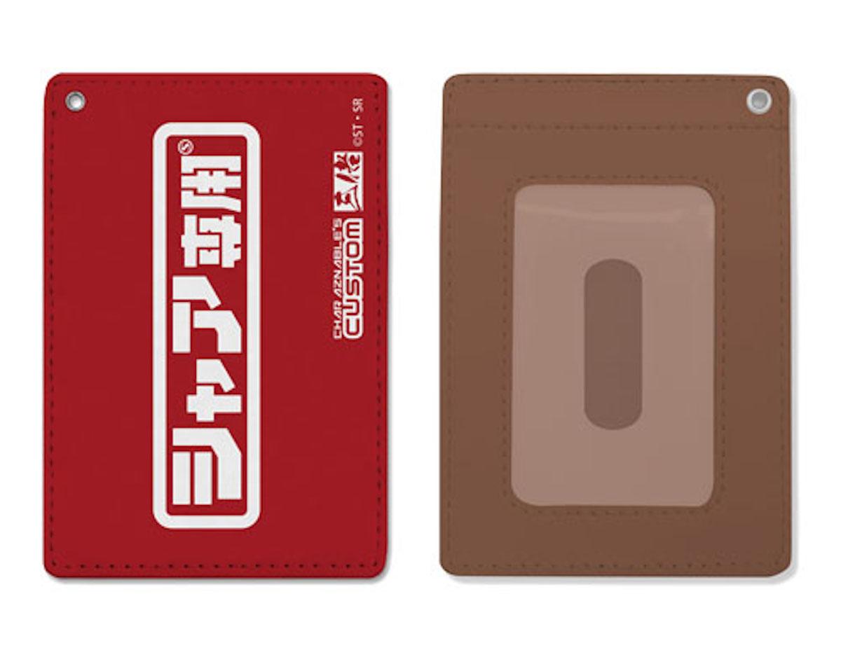 28 夏亞專用通勤票卡夾.jpeg