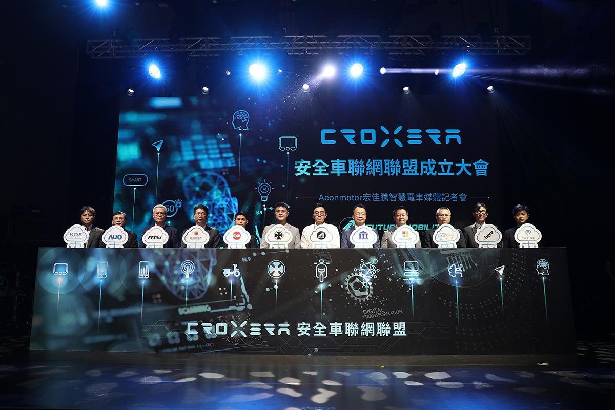宏佳騰智慧電車林東閔執行長(左6)、鍾亞成特助(左7)今(29)日與十大合作夥伴共同出席「CROXERA安全車聯網聯盟」成立儀式。.jpg
