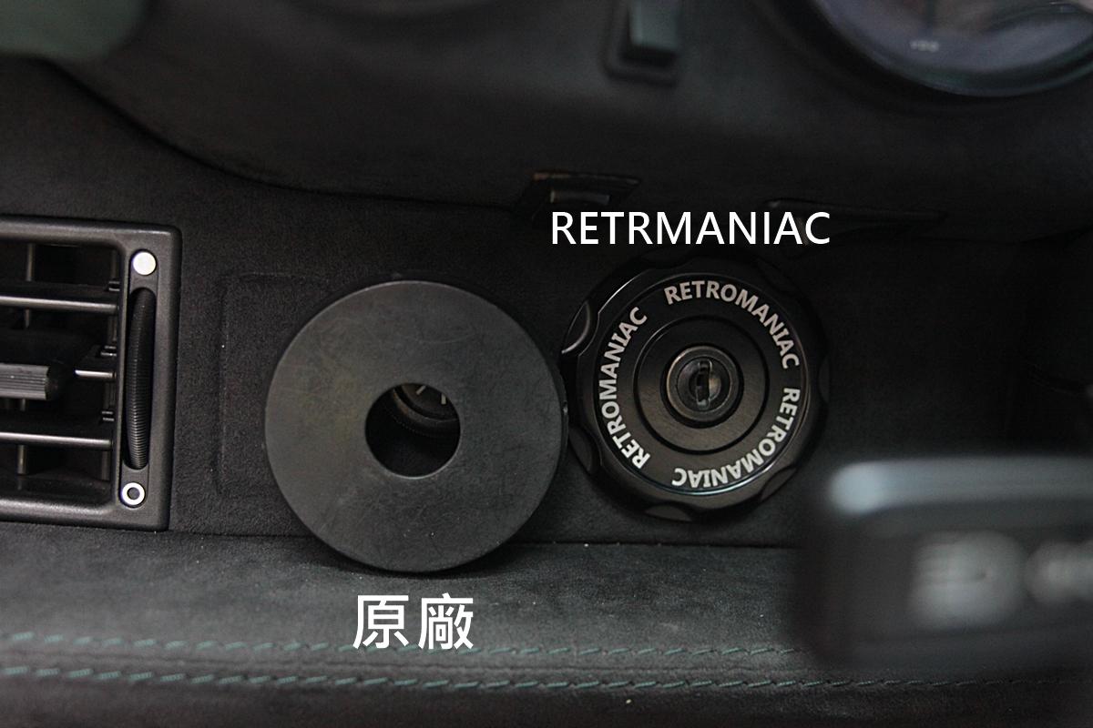 retromaniac-11.JPG